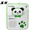 熊猫(PANDA) F-311 语言复读机 便携式磁带录音机 英语学习机 磁带播放器播放机 大学英语听与说教程(第4册)(附mp3光盘1张)