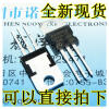 P55NF06 STP55NF06 50A 60V   TO-220 irfz34n to 220 30a 60v