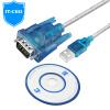 IT-CEO Y1RS-1 9-контактный последовательный кабель DB9 RS232 линия COM мама-мама линии 9 - отверстие линии пересекающиеся, используемые для цифровой машины / PDA / Бергиш цветной штрих-код и т.д. кабель com rs 232 1 8m 9f 9f greenconnect premium gc db9cm2m 1 8m