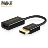 CABLE CREATION DP к HDMI конвертер Displayport к HDMI male to female 80 channels hdmi to dvb t modulator hdmi extender over coaxial