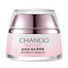 Естественная церковь (Chando) розовый макияж крем 50g (макияж) естественная церковь chando crystal ice run голого дышащий крем колодки bb 03 натурального цвета 15g bb крем подушка bb макияж
