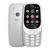 Nokia (NOKIA) 3310 (TA-1030) серый мобильный телефон Unicom 2G модный телефон классический выгравированный двойной карточки двойной режим ожидания мобильный телефон nokia 3310 gray