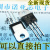 BTA08-600B ST TO-220 8A600V