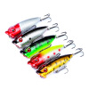 1pcs 7cm 11g Popper Fishing Lure Hard Wave Fishing Baits Top Water Lure kosadaka Freshwater Lures For Pike Bass Fishing