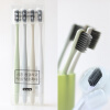 4 шт./упак. бамбуковый уголь зубная щетка Пылезащитный колпачок зубная щетка Nano зубные щетки с мягкой щетиной