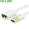 CE-LINK USB 3.0 удлинитель сменный картридж диск общественного высокоскоростной передачи данных линия фуникулера MP3 ноутбук кулер белый A2492 1,5 м от родителей двойной