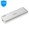 IT-директор IT-103 м.2 (NGFF) превратить SATA SSD Solid райзере накопитель поддерживает M2 2242/2260/2280 SSD твердотельный накопитель