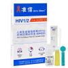 Zhunxin (Accu Новости) СПИД ВИЧ СПИД обнаружения тест крови тест-полоски 100 в штучной упаковке купить экспресс тест на вич в интернет аптеке