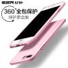 Миллиард цветов (ESR) 7 Plus Apple, телефон оболочки iPhone7 плюс телефон оболочки мобильный телефон устанавливает [5,5 дюйма] красочные силиконовые мягкой оболочки Выдерживает падение Wyatt тонера все цены