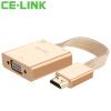 CE-LINK HDMI к VGA конвертер с AUX cable creation hdmi к vga конвертер с aux