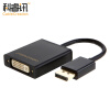 CABLE CREATION DP к HDMI конвертер Displayport к HDMI male to female dp displayport male to hdmi female cable converter adapter for pc hp del