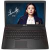 Asustek (ASUS)  15,6-дюймовый игровой ноутбук ноутбук asus gl702vt