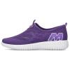 Двойная звезда повседневная обувь женская педаль ленивые туфли легкий дышащий мягкий нижний сетка обувь 9079-1 фиолетовый 40