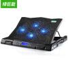 Green can (lano) ноутбук радиатор игра Охлаждающая подставка для ноутбука с радиатором для чужой / летной крепости и других игр K6 smart adjustment version