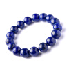 Ling Fei круг лазурита браслет браслеты для мужчин и женщин пара ювелирных изделий подарка мужчин 11.7mm