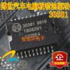 цена на 30381  automotive computer board