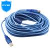 IT-директор сторона V08AB-линия данных USB2.0 порт принтера / кабель для HP Epson Canon картридж для принтера на жестком диске черный 1,5 м