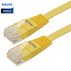 Philips (PHILIPS) SWA1949W / 93-3 шесть CAT6 класс гигабитной плоский медный кабель компьютерной сети закончил соединительный кабель 3 м free shipping lamtop hot selling original lamp with housing and quality dt01511 for hcp 426x