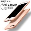Миллиард цветов (ESR) iPhone7 Плюс телефон оболочки / защитный рукав яблоко 7 Plus защитный рукав Выдерживает падение мягкой оболочки [пункт] цвет Юэ серии - оранжевый Саншайн защитный чехол esr для iphone 7 plus