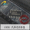 C451G automotive computer board automotive engine computer board 28087079 3601200b e07