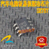 SE787 automotive computer board victims stories and the advancement of human rights