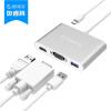 ORICO (ORICO) RCHV USB3.0 разветвитель поддерживает тип-с трансфицировали HDMI / VGA удлинители преобразования части концентратора MACBOOK серебра алюминий HD