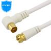 IT-директор V08TZ коаксиальный кабель HD / Closed / цифровые сигнальные линии ВЧ-кабельное телевидение телеприставки подключен к телевизору белого двойному кольцу Щит 2