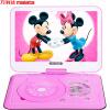Malata (Malata) S130 портативный мобильный DVD-плеер (проигрыватель компакт-дисков пение машина машина видео театр отодвиньте проигрыватель CD-ROM) (розовый) портативный cd плеер с джойстиком