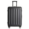MI 90′ чемодан с выдвижной ручкой всенаправленное колесо 20 дюймов миксеры с чашей bork mi scn 9970 где в спб