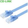 CE-LINK Кабель с витой парой категории 6 категории 2 м CAT6 UTP бескислородный медный кабель плоские линейные компьютерные перемычки Сетевой кабель категории 6 синий A5114 линейные направляющие hiwin hwin 30 l950mm 2 4 hgh30ca