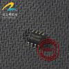 95128 SOP8  automotive computer board tle4729g automotive computer board
