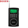 德劲(DEGEN)DE1126 数字调谐 全波段收音机 MP3播放器 数码音响 高考四六级听力考试 录音笔 德劲(degen) de321 立体声校园广播dsp全波段收音机高考四六级听力考试
