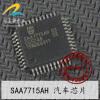 SAA7715AH automotive computer board idt71256 sa35sog1 automotive computer board