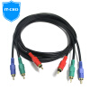 IT-директор V083R AV три аудио и видео кабели RCA линия 3RCA 3RCA три пары хорошо известный красный и желтый AV переключатель проводки кабельного телевидения телеприставки 2 метров Black boccia bcc 3572 01