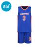 361 ° Дети лета новых мальчиков баскетбол спортивная одежда N51721461 инкрустированные синий 140 361 ° дети мальчики лета новой рубашка с короткими рукавами поло n51722231 fanta orange 140