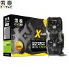 все цены на  (ZOTAC) Видеокарта  GTX1060-6GD5 Supreme Plus OC 1607-1835 / 8108MHz 6G / 192bit GDDR5 PCI-E  онлайн