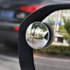 Длинная улица (Молонг) зеркало маленькое круглое зеркало широкоугольный объектив 360 градусов регулируемый бескаркасных бесконечность зеркало заднего слепое пятно зеркало DM-069 зеркало уют