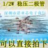BZX55C5V1 1/2W   5.1V 0.5W D0-35 bzx55c2v0 1 2w 2 0v 0 5w d0 35