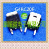 20PCS/lot G4RC20F TO252 20pcs lot 8ews08s to252