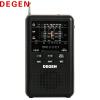 德劲(DEGEN)DE36 全波段收音机 插卡MP3音响 校园广播 高考四六级听力考试 德劲(degen)de1126 数字调谐 全波段收音机 mp3播放器 数码音响 高考四六级听力考试 录音笔