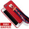 СПИД iPhone7plus отправить телефон оболочку матовую с ip7P красного яблока украшения рука канатным все включены Hard 5.5 дюймов красных ip телефон gigaset c530a ip