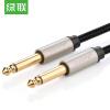 Зеленый сустав (UGREEN) 6,5 второкурсника основного аудио кабель 6.5mm штекеры кабеля для записи звука 6,35 гитары адаптера усилитель линейного микшера 1 метра 40809 бусина авантюрин зеленый шайба 6 6 5 мм 1 шт