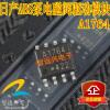 A1764  automotive computer board tle4729g automotive computer board