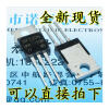 Free shipping 10pcs/lot IRF520 IRF520N IRF520NPBF N-channel TO-220 100V new original se815