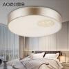 Мебель, Aldo (AOZZO) спальня потолок Светодиодная лампа простой современный творческий моды круглый кристалл ресторан балкон придел освещения теплый белый 21W CL31142 диаметр 40см современный ресторан
