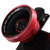 все цены на Новизна (LIEQI) LQ-025 анти-искажения широкоугольный макрообъектив мобильный телефон пакет Apple, Huawei внешняя камера камера автоспуска объектив красное яблоко онлайн