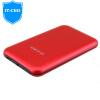 IT-директор IT-700C 2,5 Yingcun Type-C HDD Enclosure SATA ноутбук жесткий диск коробки USB3.0 Внешний SSD твердотельный диск сиденье красный