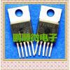 50PCS/lot IFX21003 50pcs ld7530apl ld7530pl