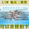 BZX55C15V 1/2W  15V 0.5W D0-35 bzx55c2v0 1 2w 2 0v 0 5w d0 35