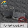 SCZ900507AEG1 71028SR001  automotive computer board scz e290 crankcase